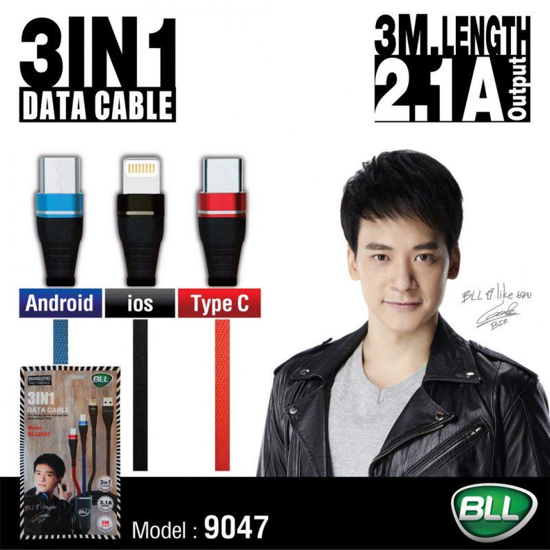 bll-cable-9047_สายชาร์จ-3-หัว