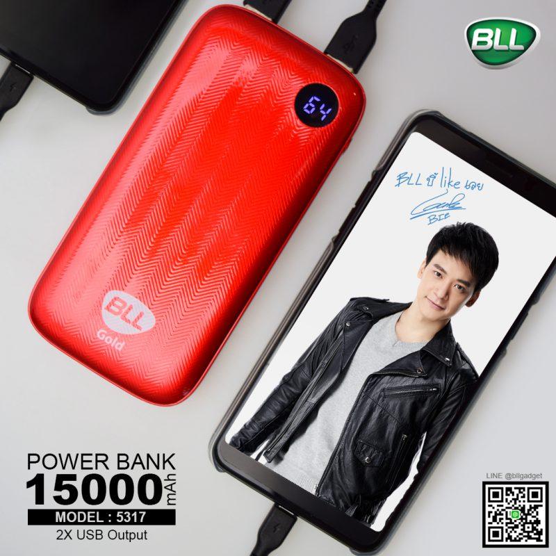 bll-powerbank-5317-พาวเวอร์แบงค์-แบตสำรอง-15000mAh