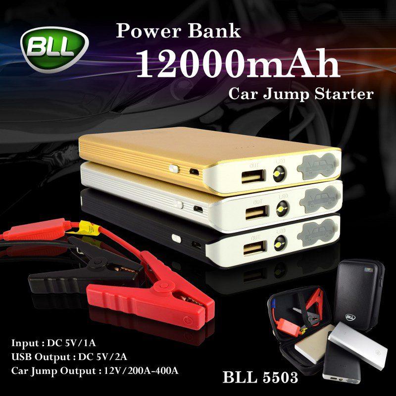 5503 001 & packget car-jumper-bll_800x800