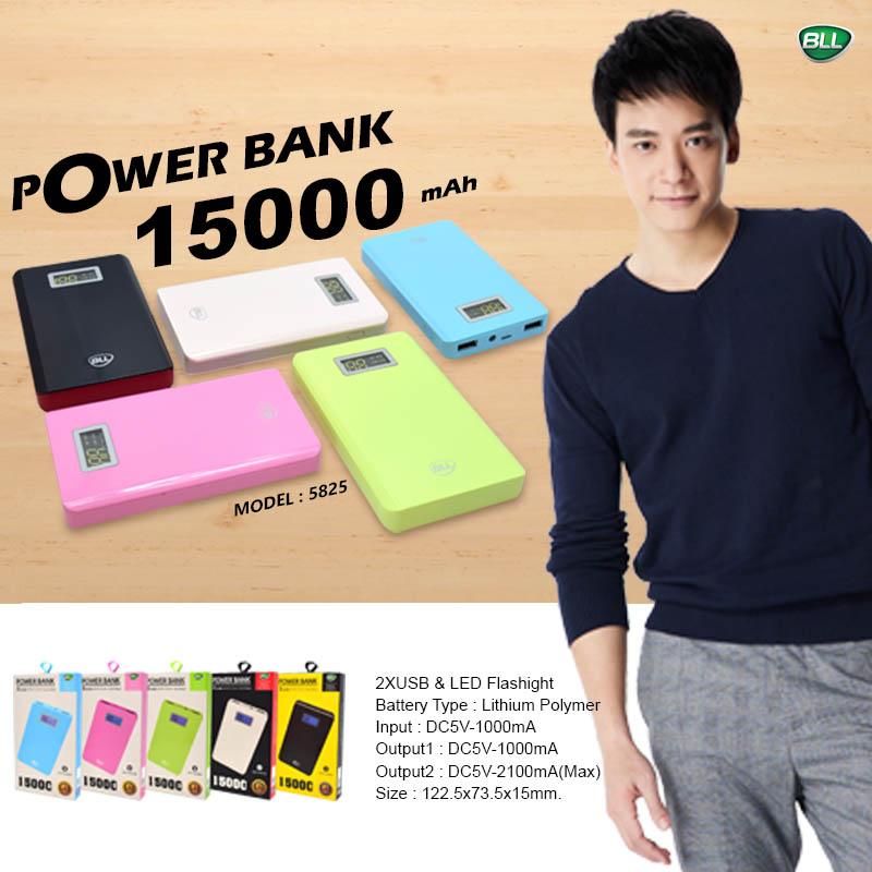 พาวเวอร์แบงค์ 5825 bll powerbank 15000mAh ราคาถูก ปลีกและส่ง
