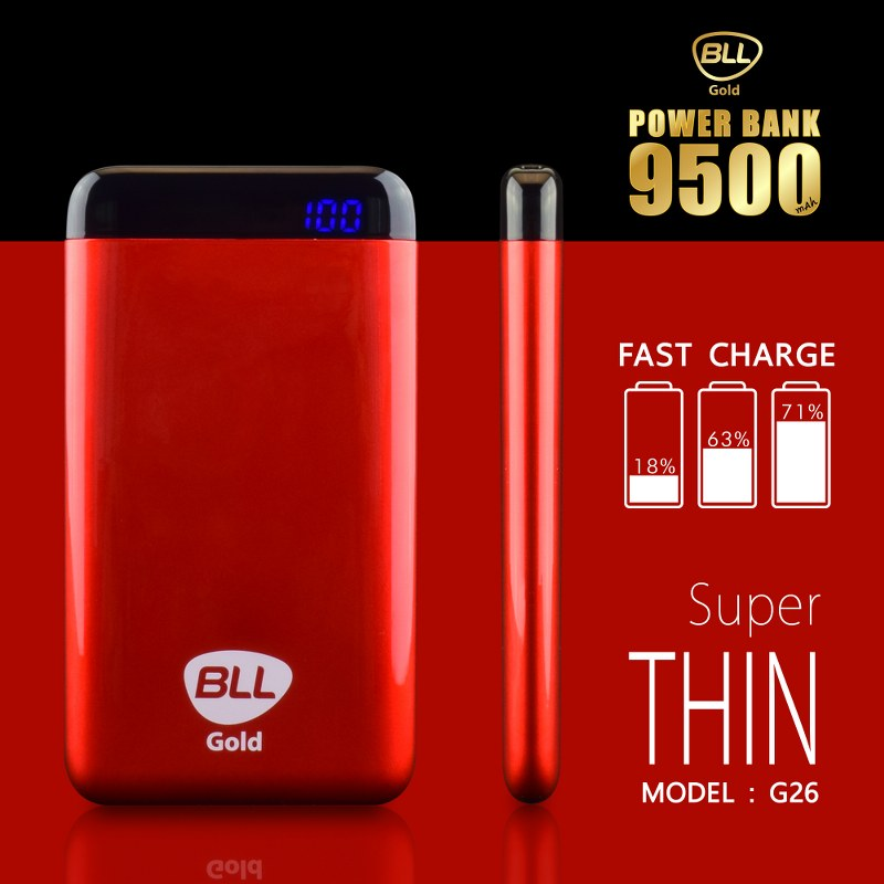 bll-powerbank-G26-9500mAh-Red-พาเวอร์แบงค์-แบตสำรอง