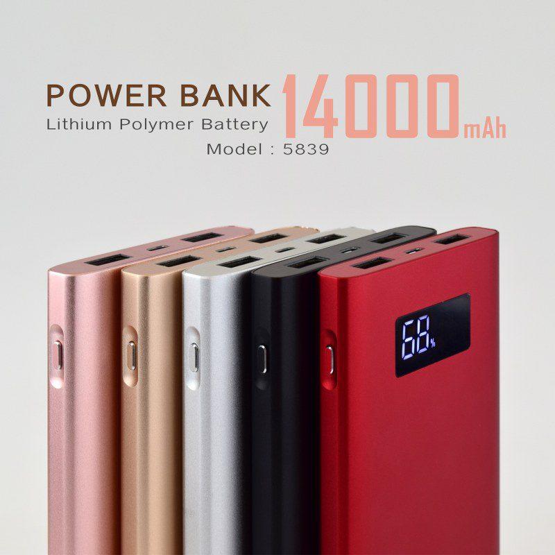 พาวเวอร์แบงค์ bll powerbank 5839 14000mAh ราคาถูก ปลีกและส่ง