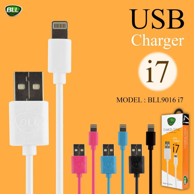 สายชาร์จ bll cable iphone 9016 i7 iphone ราคาถูก ปลึกส่ง