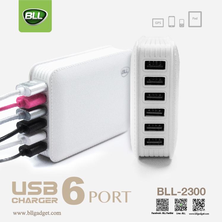 หัวชาร์จ 6 ช่อง bll charger 2300