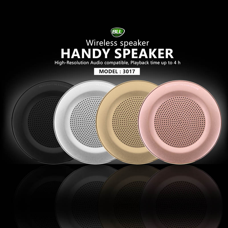 ลำโพงพกพาบลูทู 3017 bll speaker ราคาถูก ปลีกและส่ง