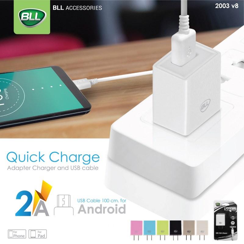 หัวชาร์จ BLL2003 V8-2A-Android-1