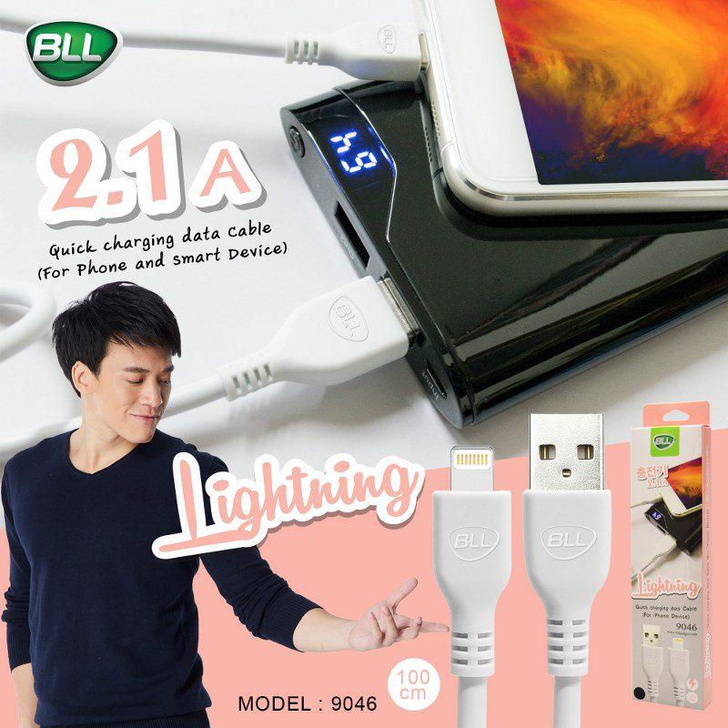 bll cable สายชาร์จ 9046 i5 สำหรับ iphone ราคาถูก ปลึกส่ง