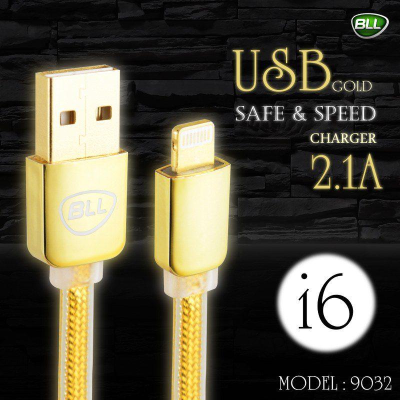สายชาร์จ bll cable 9032 i6 สำหรับ iphone ราคาถูก ปลีกและส่ง