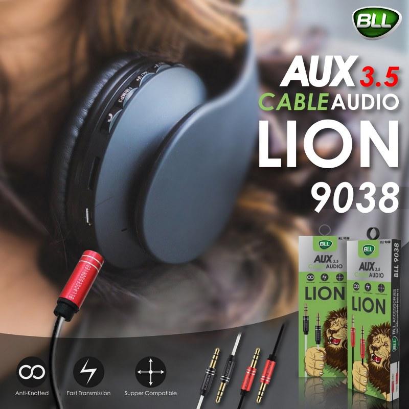 สายต่อ AUX BLL 9038 ใหม่ล่าสุด