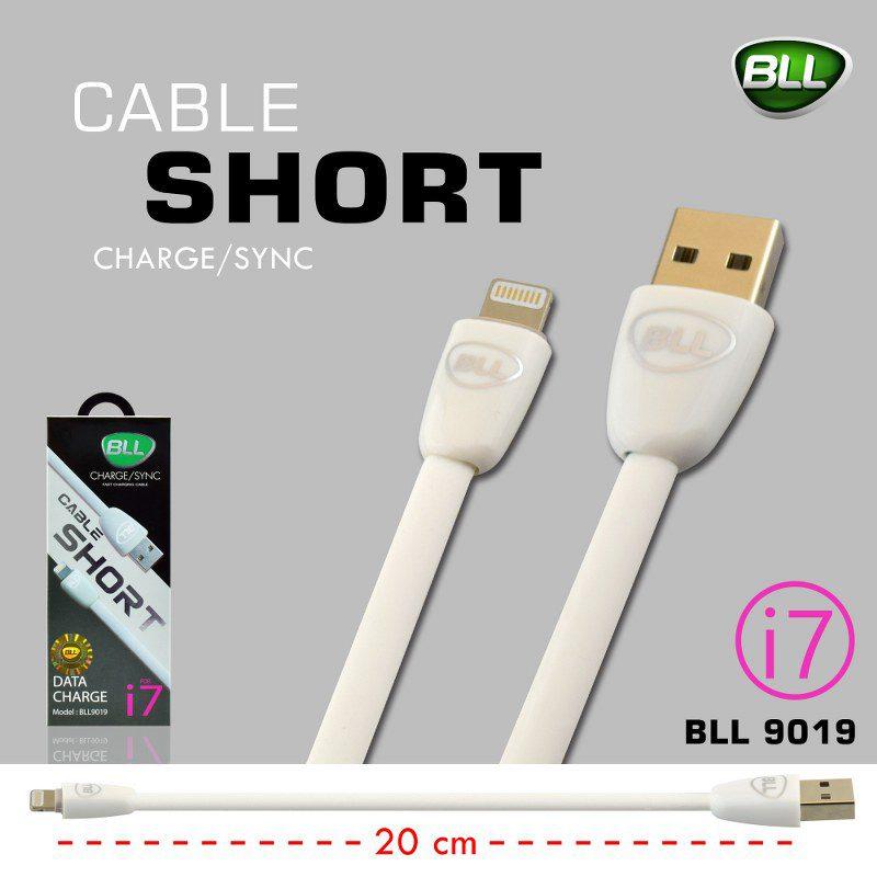 สายชาร์จ bll cable for iphone 9019 i7 white ราคาถูก ปลีกและส่งจากบริษัทโดยตรง