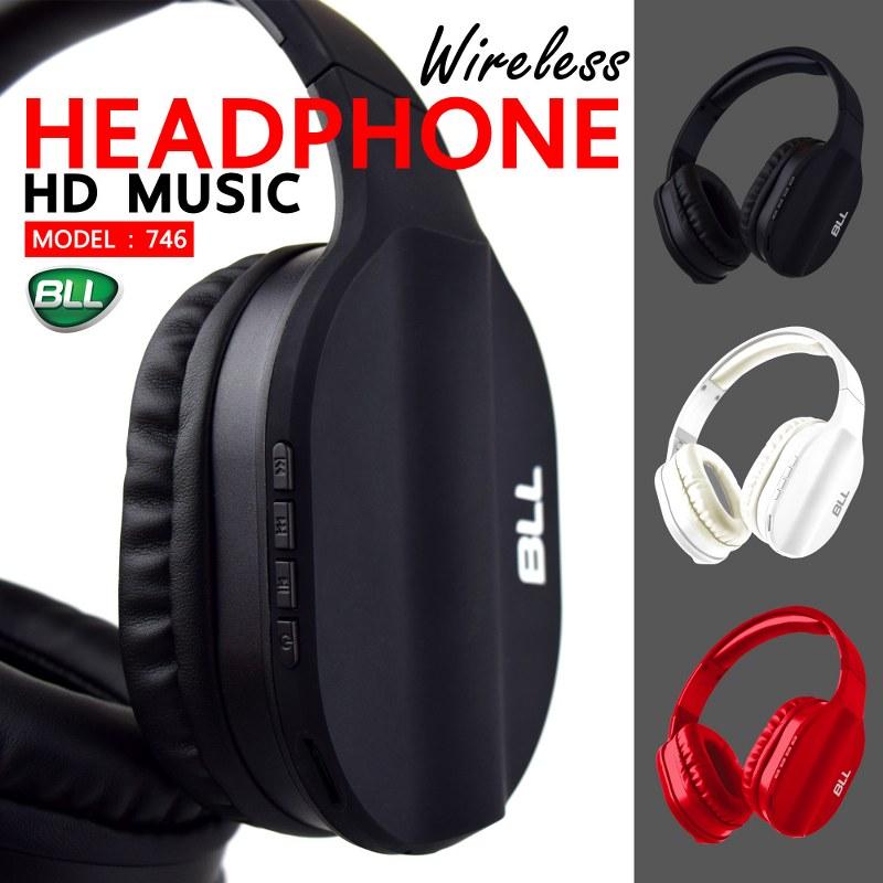 หูฟัง bll headphone 746 ราคาถูก ปลีกและส่ง