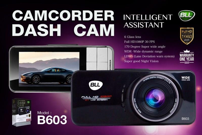 กล้องติดรถยนต์ bll 603 คมชัด ติดตั้งง่าย