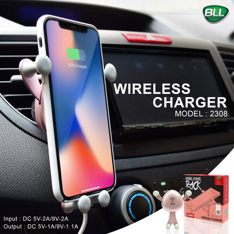 bll wireless charger หัวชาร์จไวไฟ