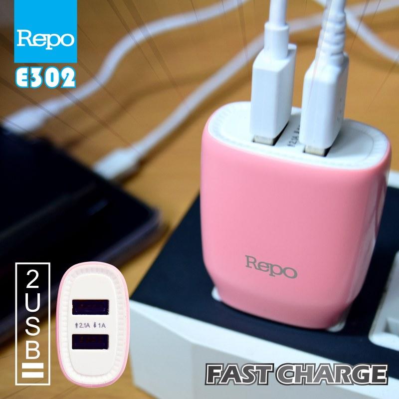 หัวชาร์จ charger repo E302 ปลีกส่ง ราคาถูก