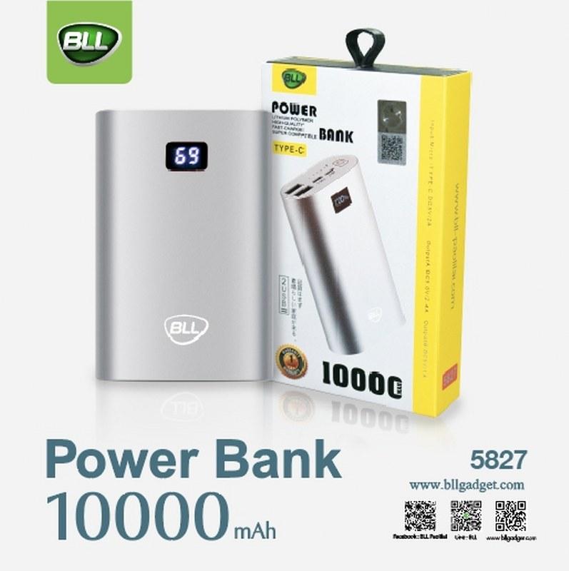 Power Bank 10000mAh BLL5827 white2 พาวเวอร์แบงค์ ราคาถูกปลีกส่ง package