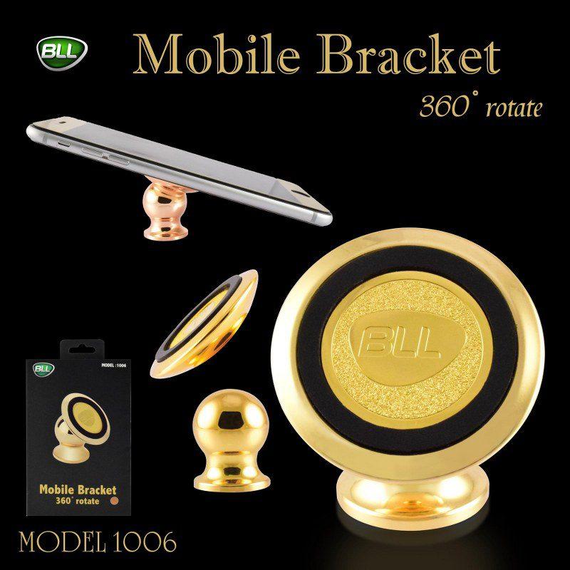 แท่นแม่เหล็กวางโทรศัพท์มือถือ bll mobile bracket