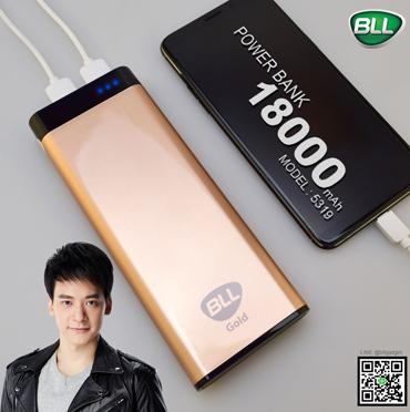 bll powerbank most search-2