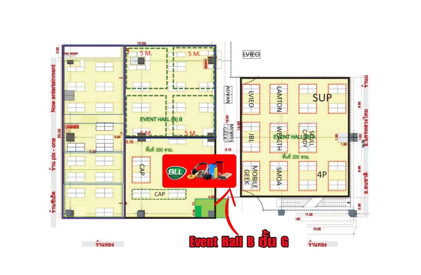 งานขายลดราคา BLL 9-15 พค 62 The Mall ท่าพระ ชั้น G