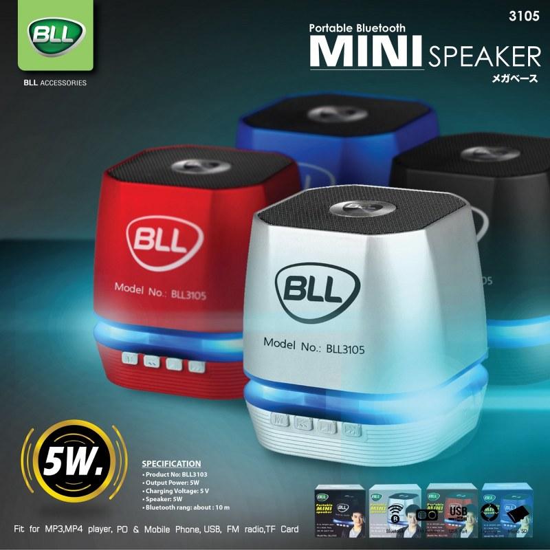 bll bluetooth speaker-3105-ลำโพงบลูทูธ