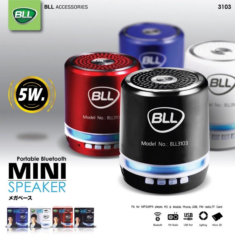 ลำโพงบลูทูธ Bluetooth Speaker BLL3103-1