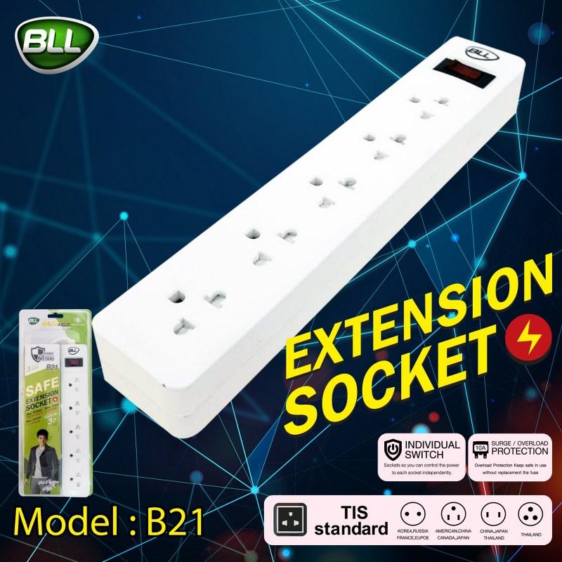 ใหม่bll powerbank plug B21 5 ช่องเสียบ ยาว 3 เมตร
