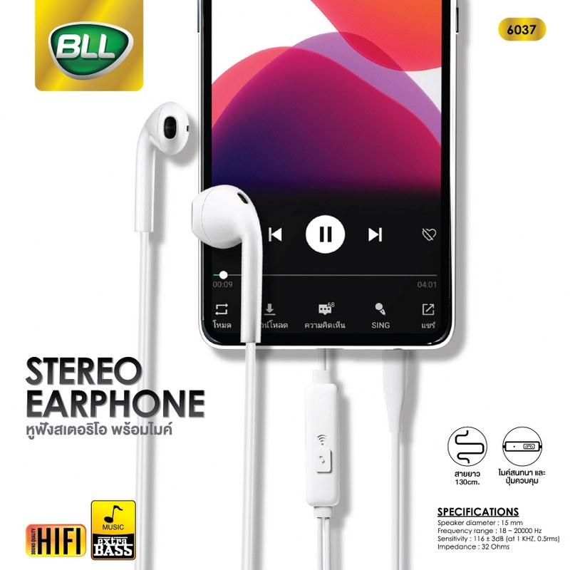 หูฟัง bll 6037 รุ่นใหม่-2