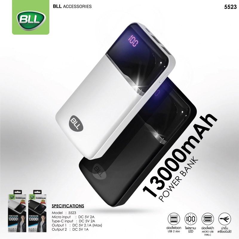BLL Powerbank 5523-13000mAh-พาวเวอร์แบงค์-1