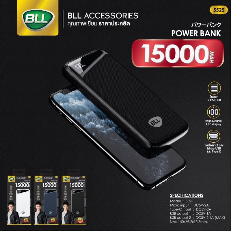 BLL Powerbank 5525 ความจุ 15000mAh สินค้าใหม่
