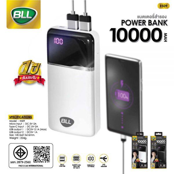 bll powerbank-e509-10000mAh-1