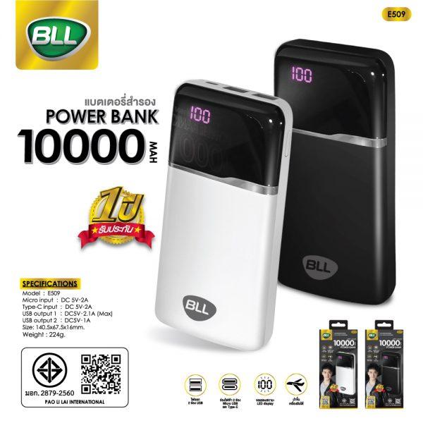 bll powerbank-e509-10000mAh-2